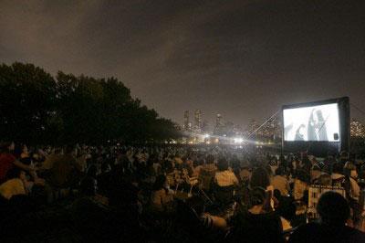Socrates Cinema