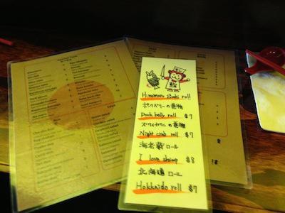 hinomaru-ramen-menu-astoria-queens-lucy