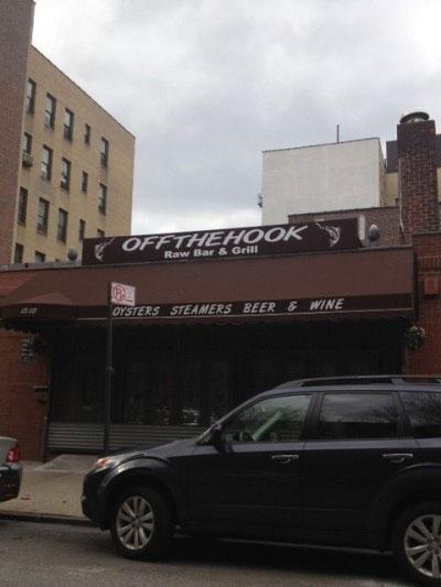Off_The_Hook_Oyster_Bar_Astoria