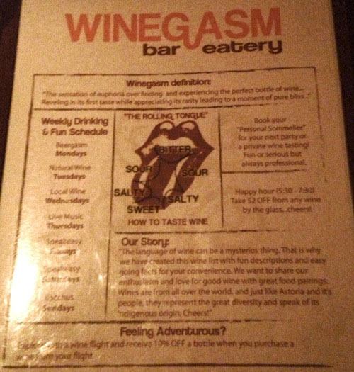 winegasm-wine-list-astoria-queens