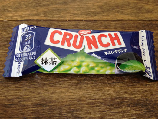 nestle-crunch-green-tea-family-market-astoria-queens