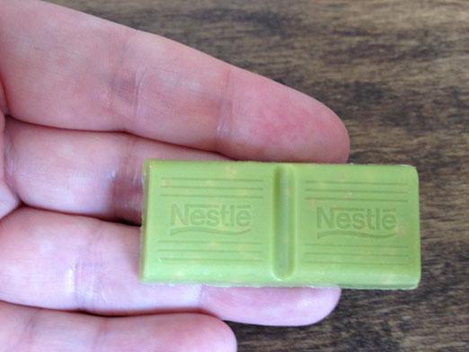 nestle-crunch-no-wrapper-green-tea-family-market-astoria-queens