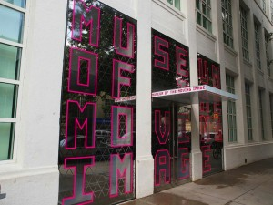 entrance-museum-of-the-moving-image-momi-astoria-queens