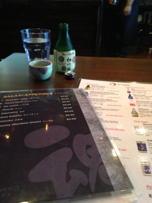 sake-tamashii-ramen-astoria-queens