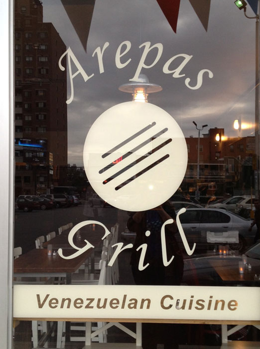 arepas-grill-front-astoria-queens