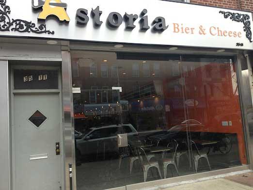 storefront-astoria-bier-cheese-ditmars-astoria-queens