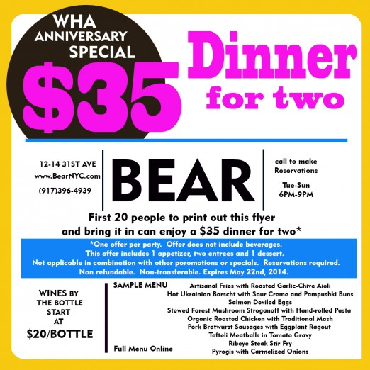 Anniversary Bear Special