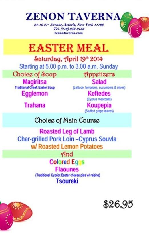 zenon-taverna-easter-meal-astoria-queens