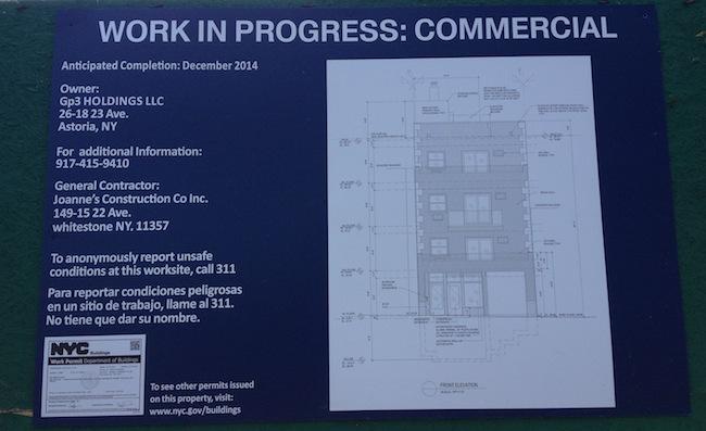 26-18-23rd-avenue-new-building-astoria-queens