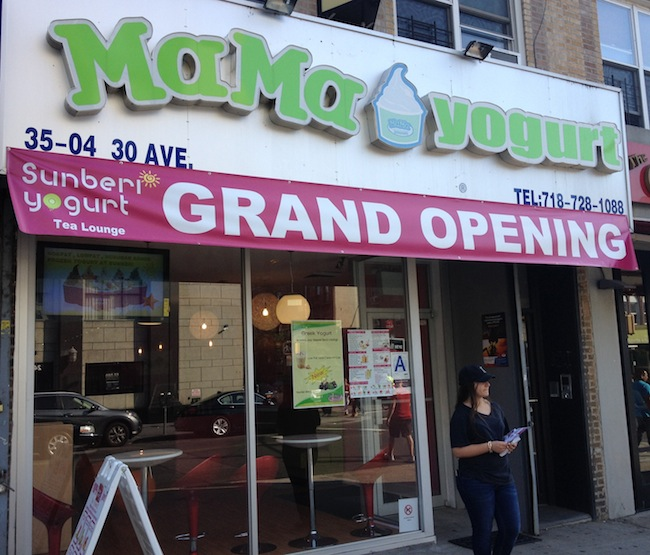 mamas-now-sunberi-yogurt-astoria-queens