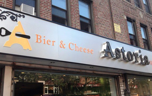 Beer and cheese are two of the most important food groups. Get them both at Astoria Bier and Cheese.