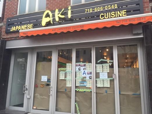aki-sushi-new-queens-comfort-ditmars-astoria-queens