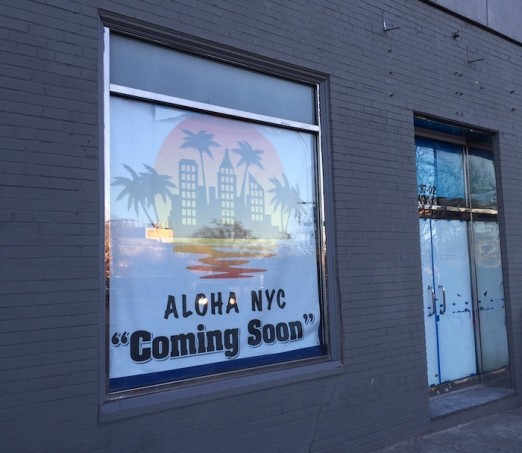aloha-nyc-exterior-astoria-queens