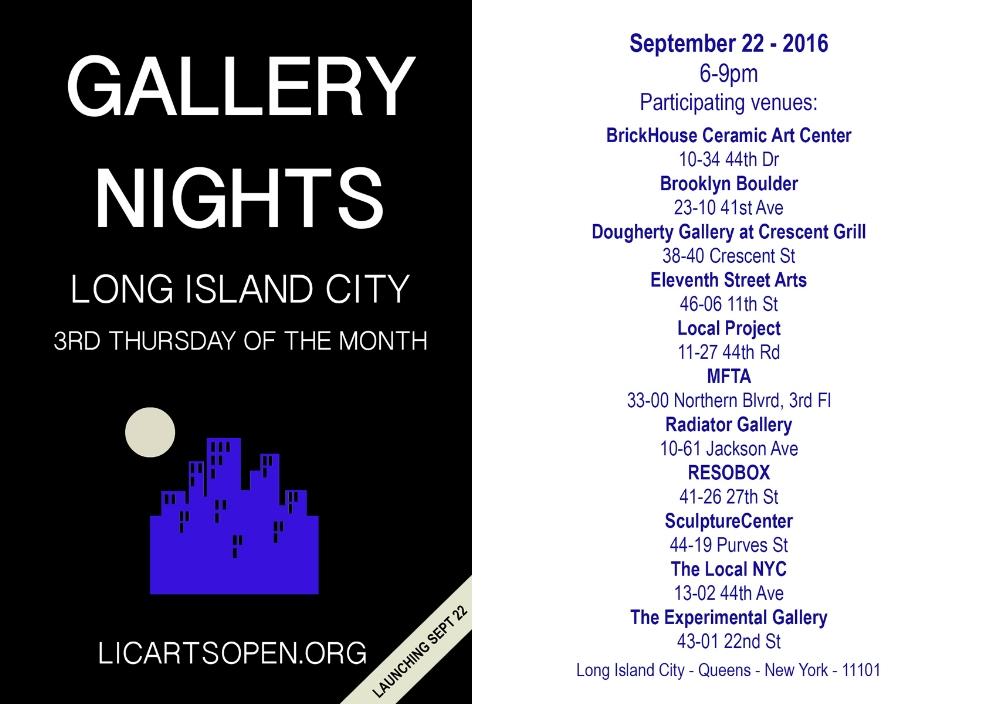 gallerynightspostcardfinal