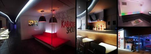 karaoke-shout
