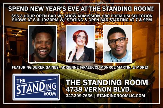 Standing Room_NYE Giveaway