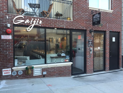 gaijin-exterior-sushi-31st-ave-we-heart-astoria-queens