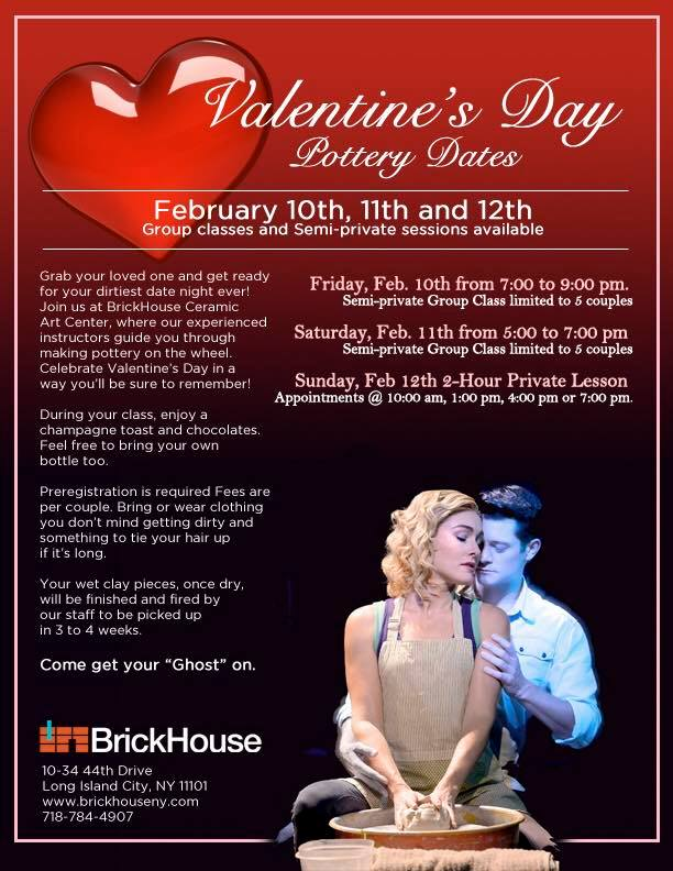 brickhouse-valentines-day-2017-lic-queens