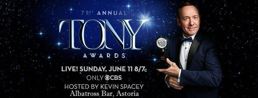 tony-awards-viewing-party-albatross-bar-astoria-queens