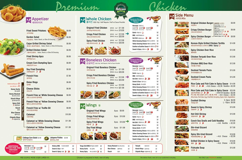 pelicana-chicken-menu