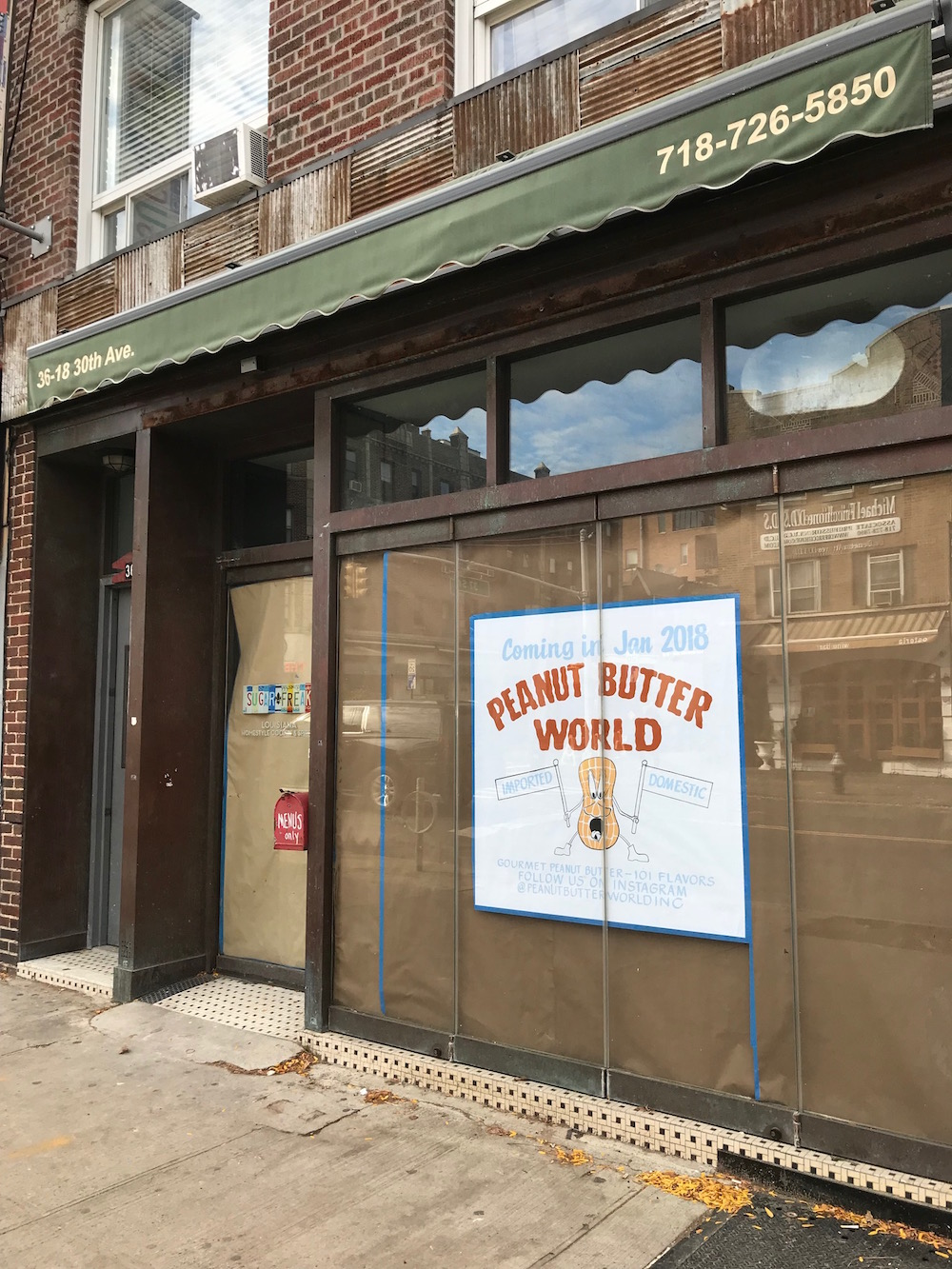 peanut-butter-world-side-rumor-astoria-queens
