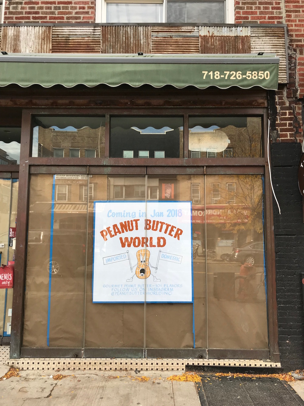 peanut-butter-world-sign-rumor-astoria-queens