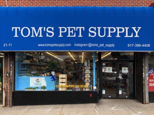 Tom's Pet Supply